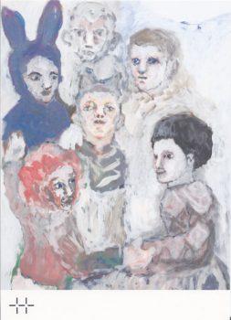 Un air de famille  – Exposition personnelle dans le cabinet d'art  graphique du musée  d'art  moderne et contemporain  de Saint Étienne